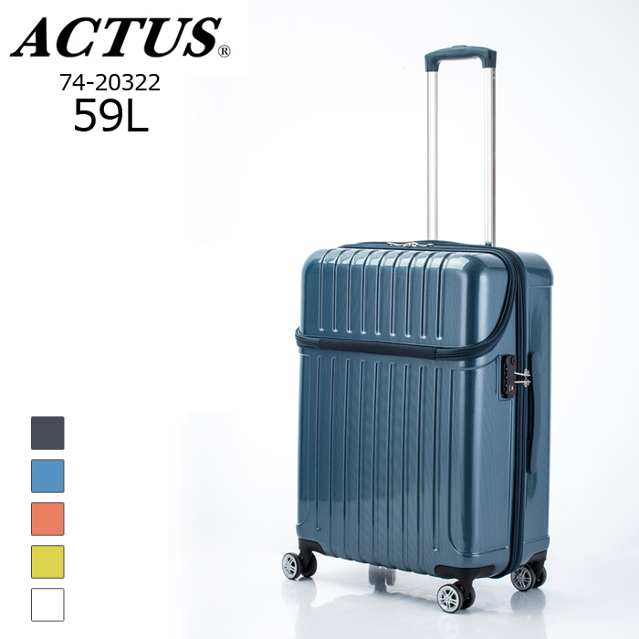 ACTUS/アクタス トップオープン スーツケース