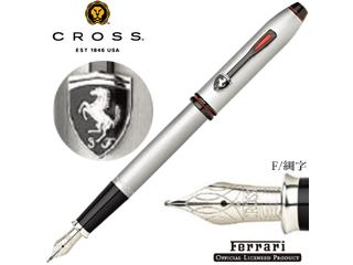 CROSS/クロス 万年筆 ブラッシュトクローム F/細字 タウンゼント フォー スクーデリア・フェラーリ