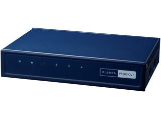 PLANEX/プラネックスコミュニケーションズ ギガビット 有線タイプ VPNルーター OpenVPN対応 VR500-OV1