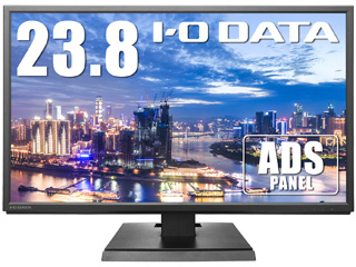 Web販売限定モデルのアイ・オー・データ23.8型液晶モニターが安い!