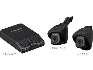KENWOOD/ケンウッド DRV-MN940B ナビ連携型 前後撮影対応 2カメラドライブレコーダー