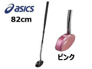 asics/アシックス GGG186-M19 ハンマーバランスTC 一般右打者専用 (ピンク(ミドル)) 【82cm】