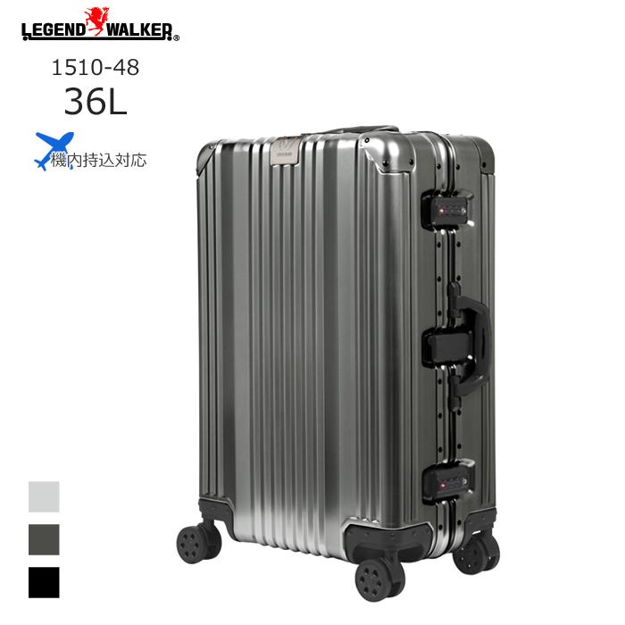 LEGEND WALKER/レジェンドウォーカー 1510-48 アルミ合金フレームタイプスーツケース キャリーケース(36L/ガンメタ) 機内持ち込み可能 Sサイズ