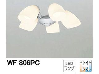 ODELIC WF806PC LEDシーリングファン 灯具[乳白ケシガラス・5灯]【~6畳】【光色切替調光】
