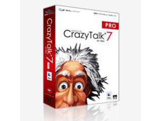 AHS CrazyTalk 7 PRO for Mac SAHS-40863