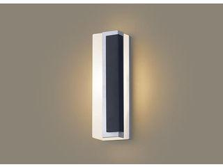 Panasonic/パナソニック LGW80446LE1 LEDポーチライト シルバーメタリック、オフブラック【電球色】【右側遮光】【壁直付型】