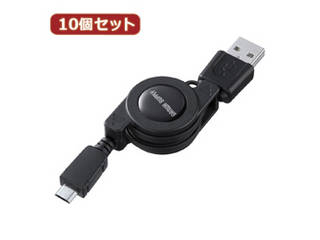 サンワサプライ 【10個セット】 サンワサプライ 巻き取りUSB2.0モバイルケーブル(ブラック) KU-M08MCBBKX10
