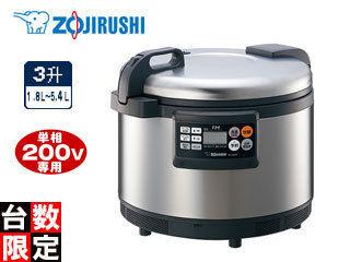 【nightsale】 ZOJIRUSHI/象印 【オススメ】NH-GE54-XA 業務用IH炊飯ジャー 単相200V専用 【~3升】(ステンレス)