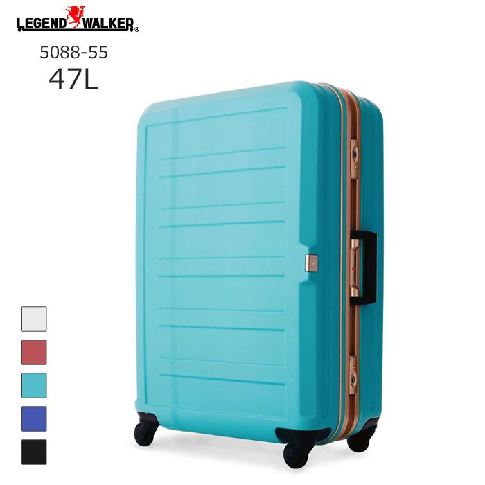 LEGEND WALKER/レジェンドウォーカー 5088-55 シボ加工 スーツケース (47L/グリーン) T&S(ティーアンドエス) 旅行 スーツケース キャリー 国内 海外 Mサイズ 無料受託 無料預け入れ