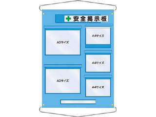 TSUKUSHI/つくし工房 【代引不可】工事管理用収納シート 屋外用 126-D
