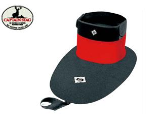 CAPTAIN STAG/キャプテンスタッグ MC3664 グレイシャーツレック スプレーデック Mリム スモール