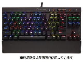 CORSAIR/コルセア 【Cherry MX RGB Red採用】10キーレスメカニカルゲーミングキーボード K65 LUX RGB CH-9110010-JP