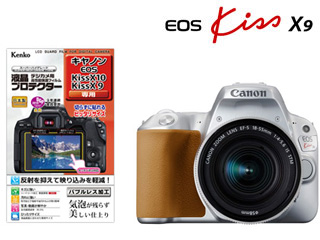CANON/キヤノン EOS Kiss X9(シルバー)・EF-S18-55 IS STM レンズキット+液晶プロテクターセット