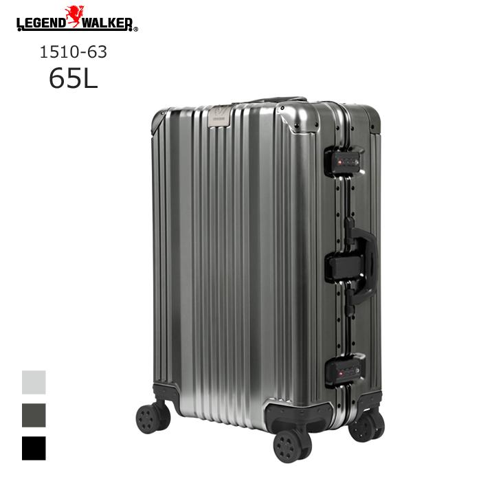 LEGEND WALKER/レジェンドウォーカー 1510-63 アルミ合金フレームスーツケース 【65L】 (ガンメタ)