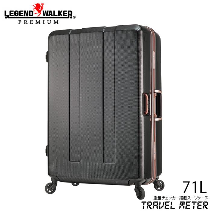LEGEND WALKER/レジェンドウォーカー ・6703-64 重量チェッカー搭載スーツケース (71L/カーボン) T&S(ティーアンドエス) 旅行 スーツケース キャリー 国内 海外 Lサイズ 大きい 無料受託 無料預け入れ