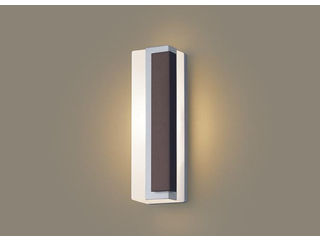 Panasonic/パナソニック LGW80447LE1 LEDポーチライト シルバーメタリック×ダークブラウン【電球色】【右側遮光】【壁直付型】