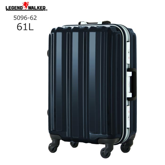 LEGEND WALKER/レジェンドウォーカー 5097 フレームタイプスーツケース (61L/ブラック) T&S(ティーアンドエス) 旅行 スーツケース キャリー 国内 Mサイズ
