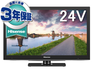 Hisense/ハイセンス HJ24K3121 24V型ハイビジョンLED液晶テレビ 【hisensetv】 【安心のメーカー3年保証付!】