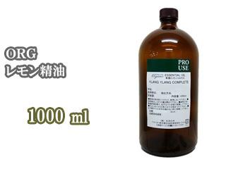 Tree of life/生活の木 084365030 オーガニックエッセンシャルオイル ORGレモン精油 1000ml