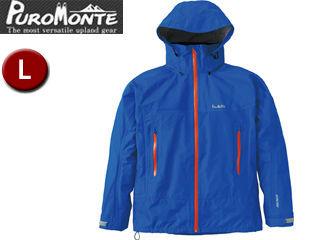 Puromonte/プロモンテ SJ007M Rain Wear ゴアテックス オールウェザージャケット Men's 【L】 (ロイヤルブルー)