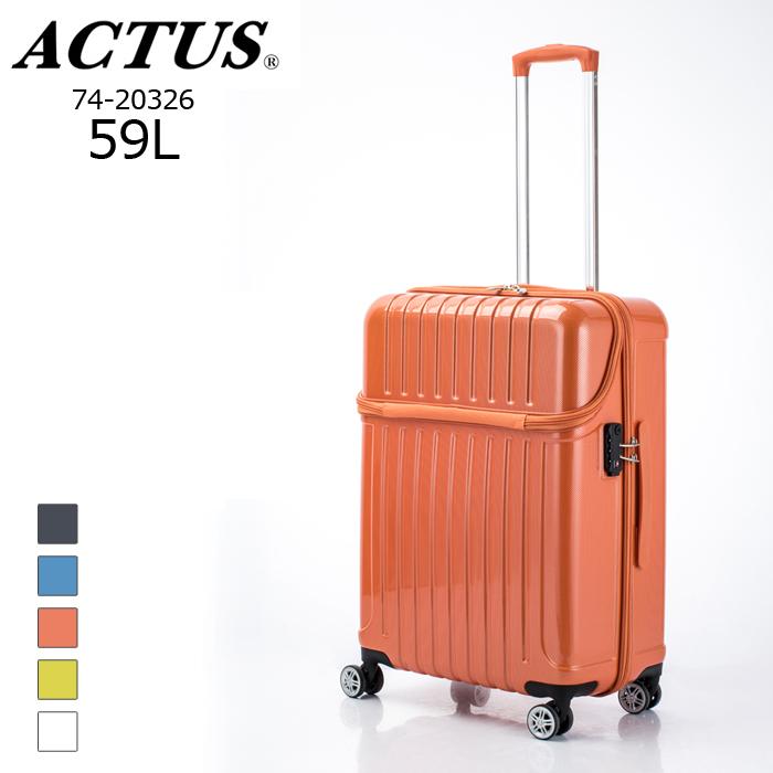 ACTUS/アクタス 74-20326 トップオープン ジッパーハード トップス スーツケース(59L/オレンジカーボン)