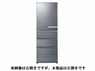 【標準配送設置無料!】 AQUA/アクア 【まごころ配送】AQR-SV36HL-S 冷蔵庫 [左開きタイプ]【355L】(チタニウムシルバー)