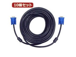 アッシー 【10個セット】 ディスプレイケーブル 黒 20m AS-CAPC037X10
