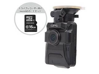 サンコー サンコー 高画質前後撮影GPSドライブレコーダーPremier ドライブレコーダー向けmicroSDHCカード16GBセット