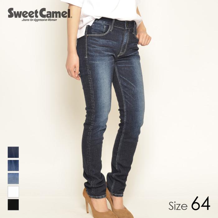Sweet Camel/スウィートキャメル レディース ハイパワーストレッチスキニー パンツ (R9 濃色加工色/サイズ64) SC5371