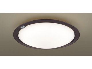 Panasonic/パナソニック LGBZ1406 エコナビ搭載 LEDシーリングライト ダークブラウン【調光調色】【~8畳】【天井直付型】