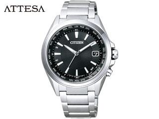 CITIZEN/シチズン 【ATTESA/アテッサ】 CB1070-56E 【エコ・ドライブ電波時計 ワールドタイム】【MENS/メンズ】 【CIZN1412】
