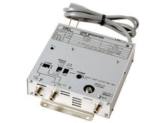 サン電子 DU-33S UHF 33dBブースタ