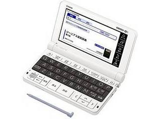 カシオ計算機 電子辞書 EX-word XD-SX4200(60コンテンツ/高校生エントリーモデル/ホワイト)
