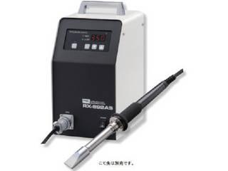 TAIYO/太洋電機産業 goot/グット 500Wステーション型温調はんだこて こて先無 RX-892AS
