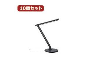 YAZAWA YAZAWA 【10個セット】 調光機能付7W白色LEDスタンドライトBK SDLE07N12BKX10
