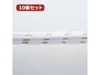 サンワサプライ 【10個セット】 サンワサプライ ケーブルタイ(スパイラル・ホワイト) CA-SP20W-5X10