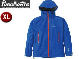Puromonte/プロモンテ Rain Wear ゴアテックス オールウェザージャケット Men's 【XL】 (ロイヤルブルー)