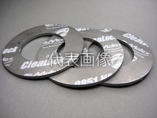 Matex/ジャパンマテックス 【CleaLock】蒸気用膨張黒鉛ガスケット 8851ND-3t-RF-30K-350A(1枚)