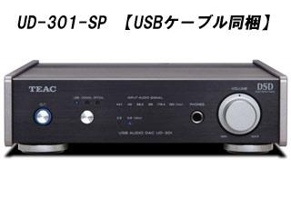TEAC/ティアック 【納期3月下旬予定】UD-301-SP-B(ブラック) USBデュアルモノーラル・D/Aコンバーター 【USBケーブル同梱】 【UDSP】