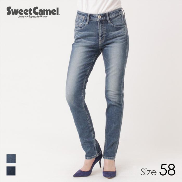 sweetcamel/スウィートキャメル レディース ハイパワーストレッチストレートデニム パンツ (S6=中色USED/サイズ58) SC5372 【秋冬新作】