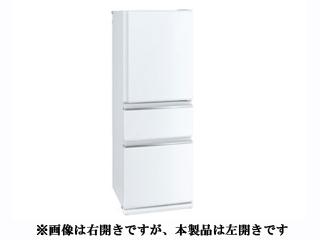【標準配送設置無料!】 MITSUBISHI/三菱 【まごころ配送】MR-CX33DL-W 冷蔵庫 [左開きタイプ]【330L】(パールホワイト) 【お届けまでの目安:14日間】