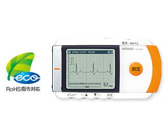 OMRON ■ HCG-801 携帯型心電計