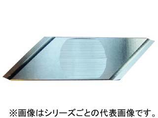 NOGA/ノガ K2~K5内外径カウンターシンク90°外径用ブレード刃先14°HSS KP04-330-14