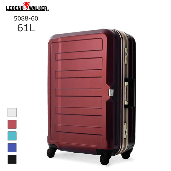 LEGEND WALKER/レジェンドウォーカー 5088-60 シボ加工スーツケース (61L/ワインレッド) T&S(ティーアンドエス) 旅行 スーツケース キャリー 国内 海外 Mサイズ 無料受託 無料預け入れ