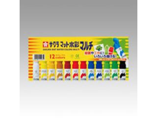マルチポリチューブ入 SAKURA サクラクレパス マット水彩マルチ MWM12PE ポリチューブ入 販売実績No.1 12色 海外並行輸入正規品