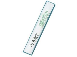 割箸完封 笹柄楊枝入り 松6寸小判/(1ケース500膳×8袋入)