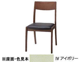 KOIZUMI/コイズミ 【SELECT BEECH】 ソリッドタイプ PVCレザー 木部カラーウォルナット色(WT) KBC-1302 WTIV アイボリー 【受注生産品の為キャンセルはお受けできません】
