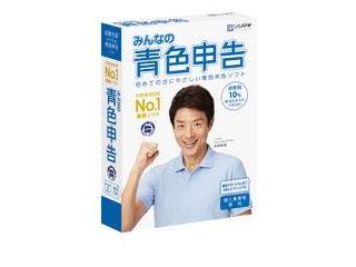ソリマチ みんなの青色申告20 消費税改正対応版