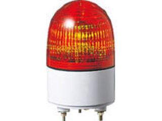 PATLITE/パトライト 小型LED表示灯 PES-200A-R