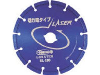LOBTEX/ロブテックス LOBSTER/エビ印 ダイヤモンドホイール レーザー(乾式) 152mm SL150